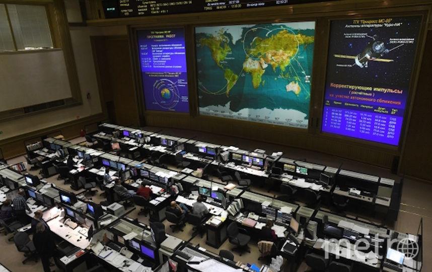 Центр управления полётами (архивное фото). Фото РИА Новости