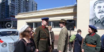 Мероприятие в Сокольниках. Фото Василий Кузьмичёнок