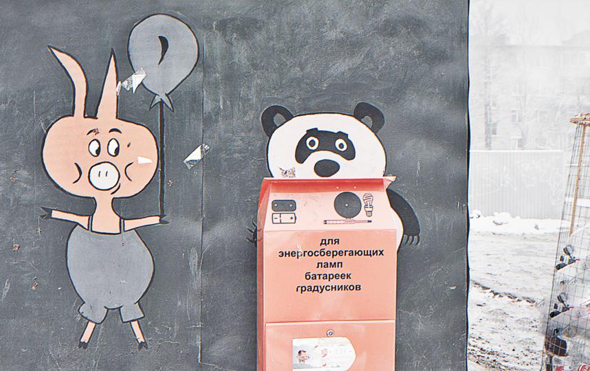 Иллюстрация к содержанию романа. Фото предоставлено Дмитрием Глуховским.