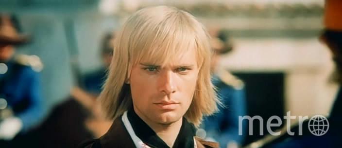 Олег Видов - фотоархив. Фото Кадр из фильма