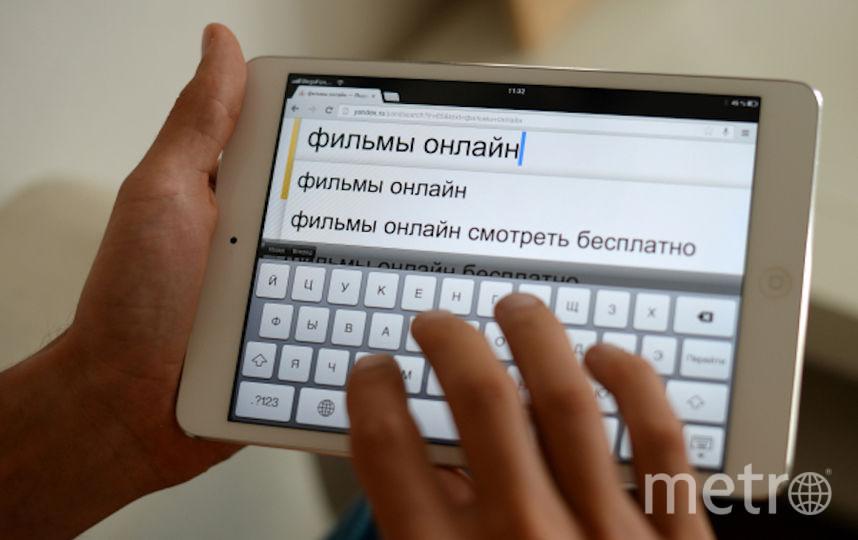 """Пользователь делает запрос в поисковую машину """"Яндекс"""". Фото РИА Новости"""