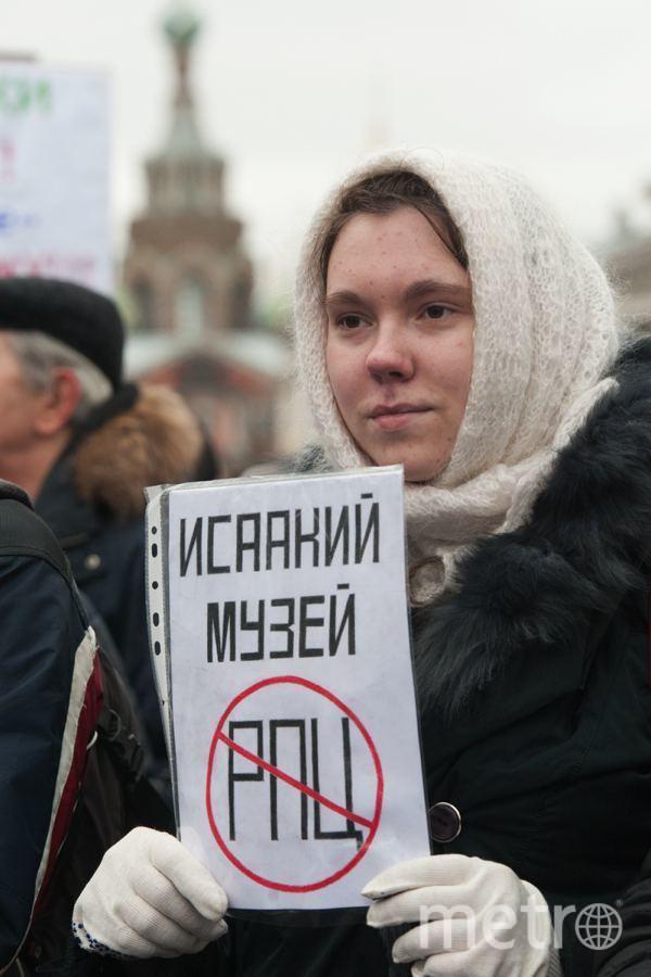 """Градозащитники готовятся отстоять Исаакий в ЗакСе. Фото """"Metro"""""""