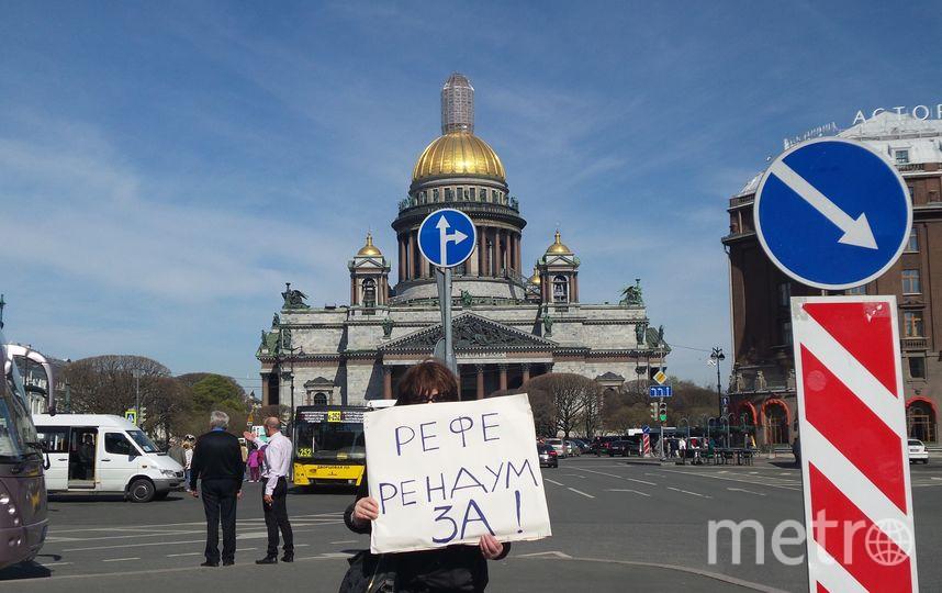 """Активисты вышли с плакатами к Исаакиевскому собору и Заксу. Фото Анна Лутченкова., """"Metro"""""""