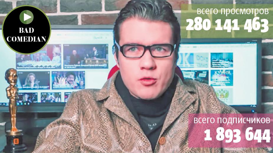 В обзорах Евген часто пародирует режиссёров и сценаристов обозреваемых фильмов. Например, на съёмках последнего ролика, по словам Евгения, он снюхал около шести килограммов муки. Фото скриншот YouTube