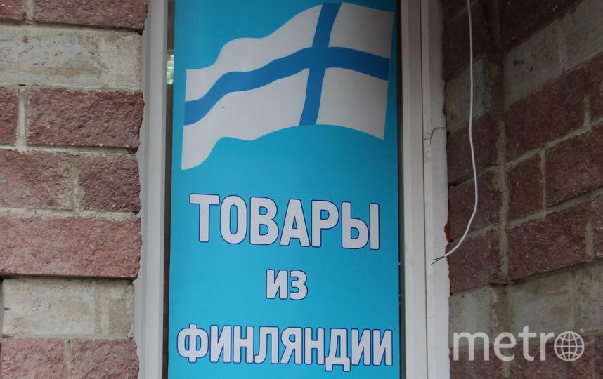 Фото: Пресс-служба Россельхознадзора по СПб и ЛО.