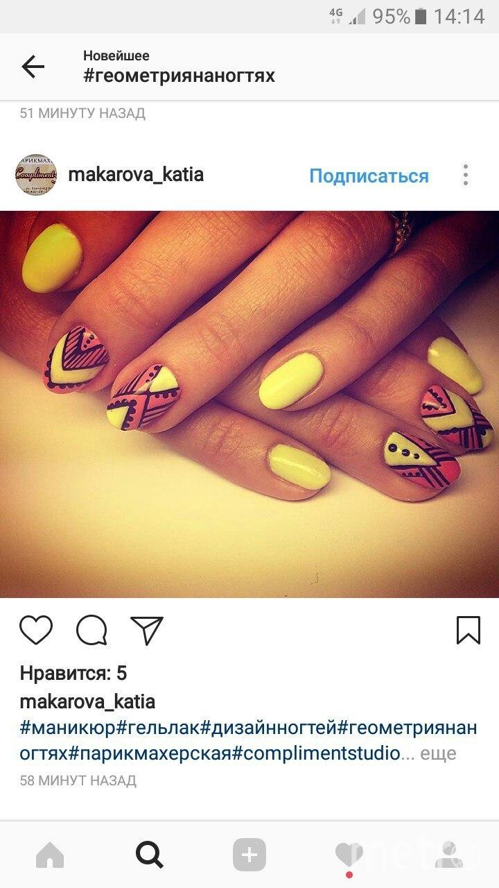 В моде яркая геометрия | instagram @makarova_katia.
