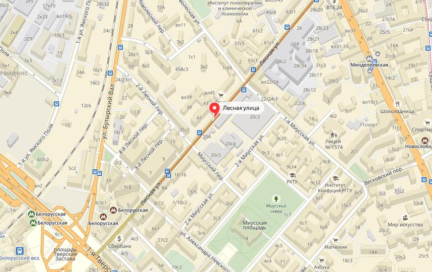 Улица Лесная, Москва. Фото Яндекс карты