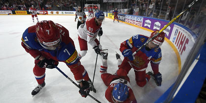 Матч Россия-Чехия. Фото AFP