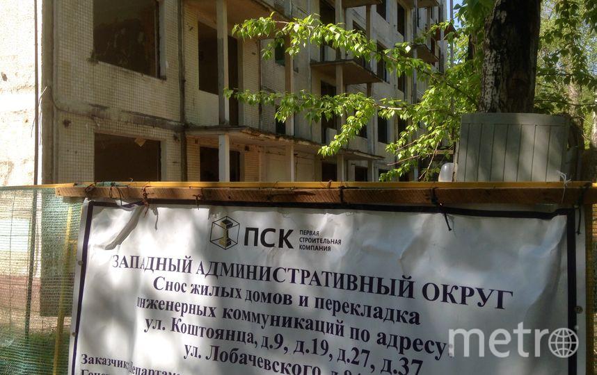 Работы по сносу хрущёвки. Фото Василий Кузьмичёнок