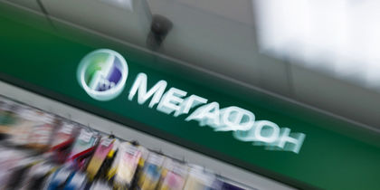 """Один из офисов компании """"Мегафон"""". Фото РИА Новости"""