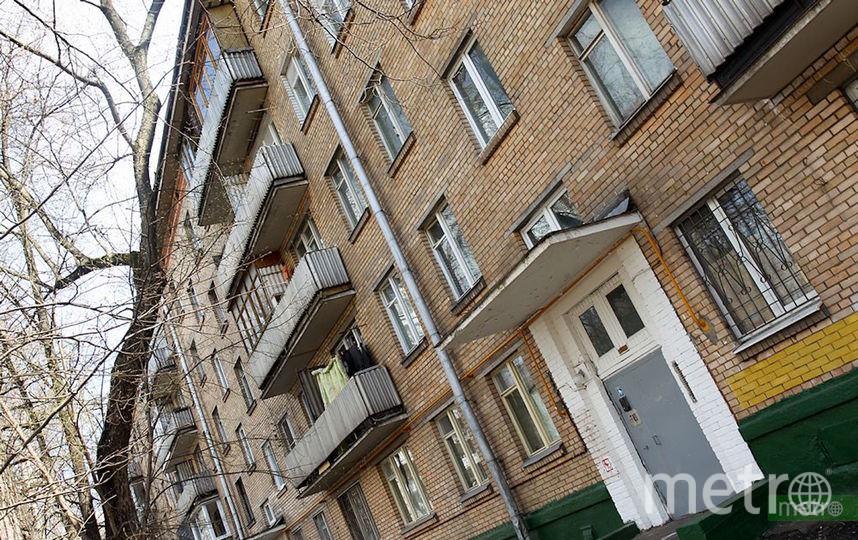 Столичная пятиэтажка. Фото РИА Новости