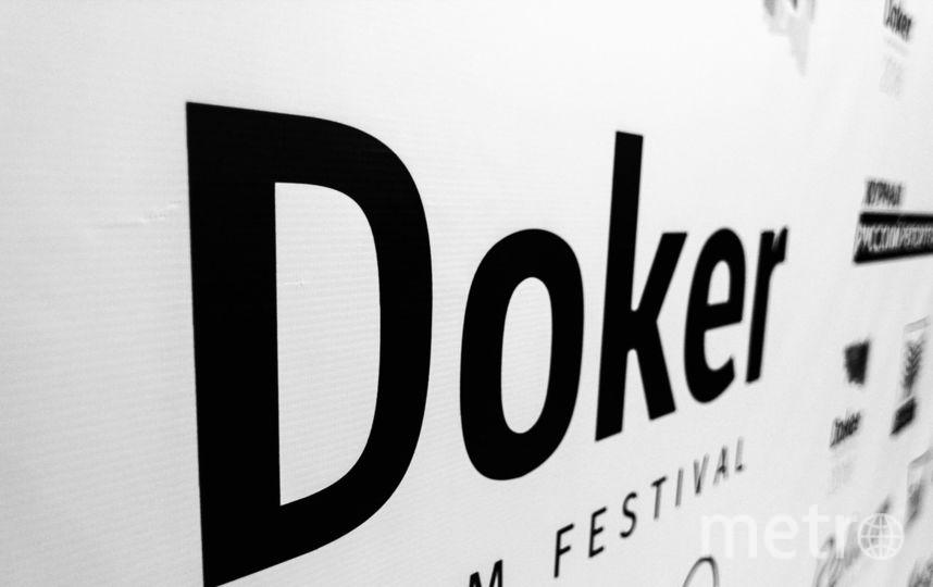 """Кинофестиваль """"Докер"""". Фото kinopoisk.ru, официальные сайты мероприятий"""