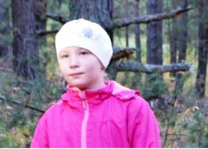 Пропавшая девочка. Фото Фото пресс-служба СК РФ по РБ