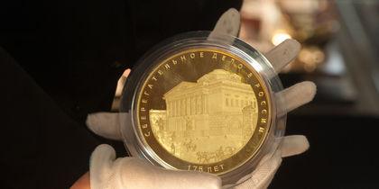 """Монета. Фото Святослав Акимов, """"Metro"""""""