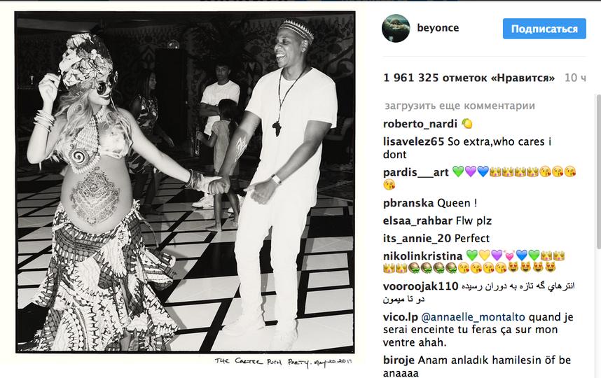 Бейонсе взорвала Instagram фото с большим животом. Фото Скриншот Instagram: beyonce