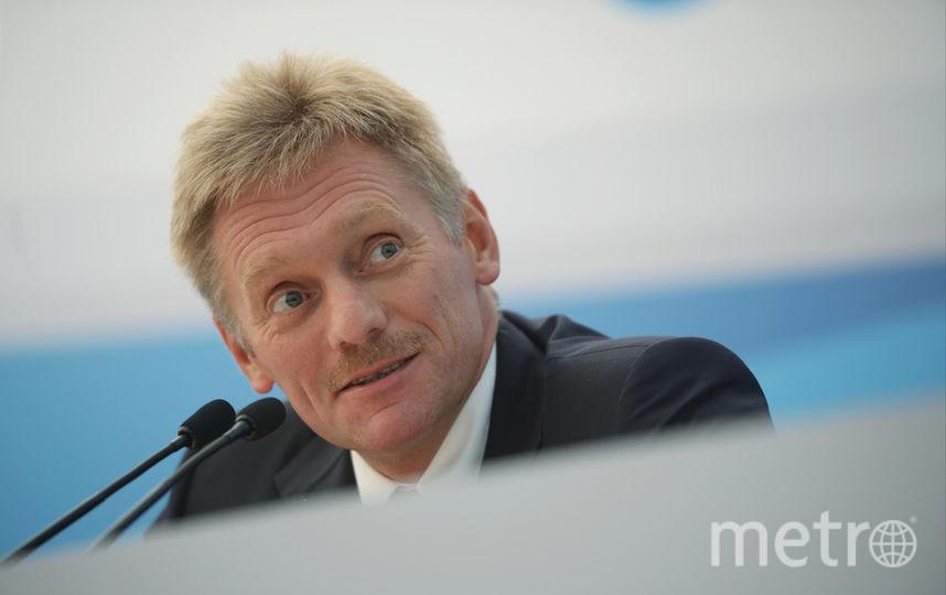 Пресс-секретарь президента России Дмитрий Песков. Фото Getty