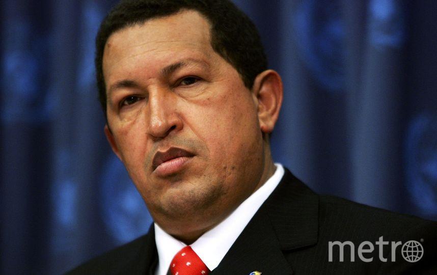 Уго Чавес. Фото Getty