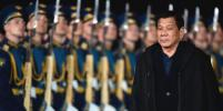 Президент Филиппин из Москвы объявил военное положение в провинции Миндана