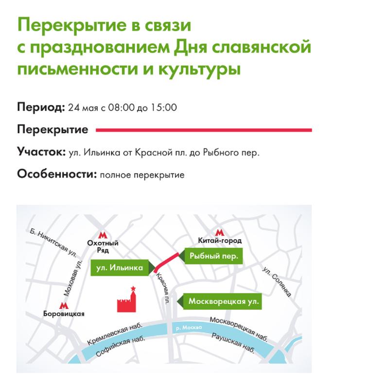 http://www.gucodd.ru/.