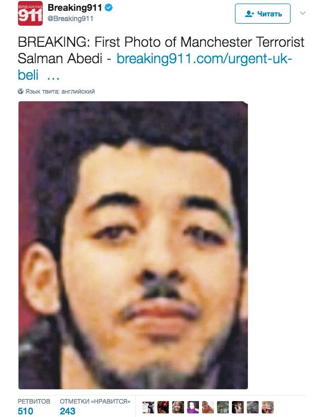 22-летний террорист Салман Абеди. Фото twitter.com/Breaking911