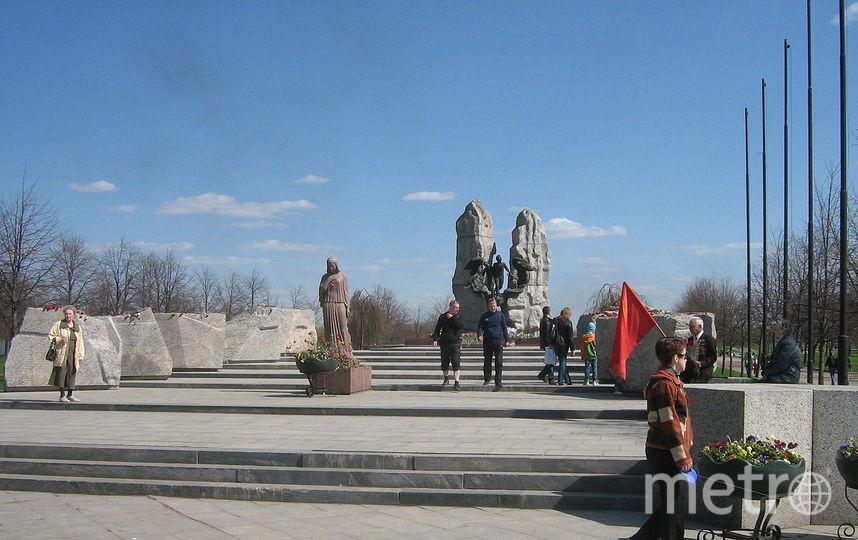 Праздник пройдет в Парке Интернационалистов. Фото википедия.