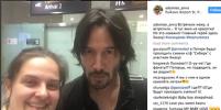 Киану Ривза заметили в аэропорту Петербурга: видео