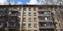 Названы первые пятиэтажки, отказавшиеся от участия в программе реновации
