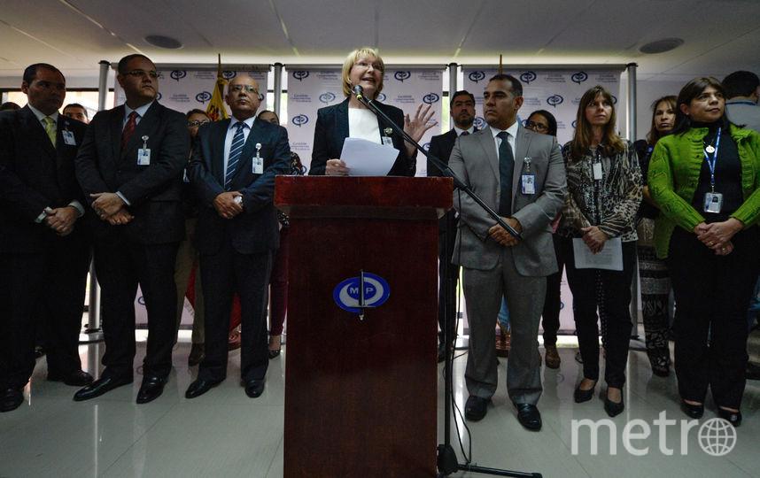 Генпрокурор Венесуэлы Луиса Ортега Диас отчиталась о числе погибших в ходе протестов. Фото AFP