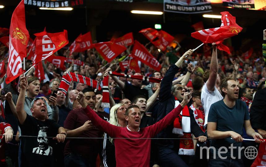 "Болельщики празднуют победу ""Манчестер Юнайтед"". Фото Getty"