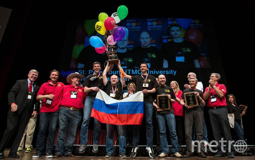 Университет ИТМО в седьмой раз стал чемпионом мира по программированию. Фото Пресс-служба ИТМО