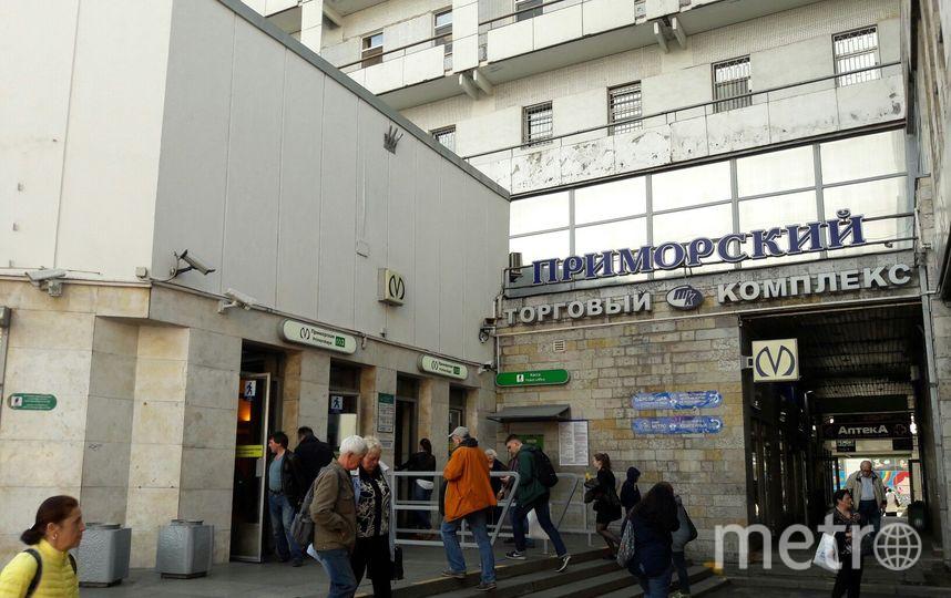 """Метро """"Приморская"""". Фото Софья Сажнева, """"Metro"""""""