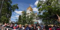 РПЦ просит не сравнивать мощи Николая Чудотворца с таблетками