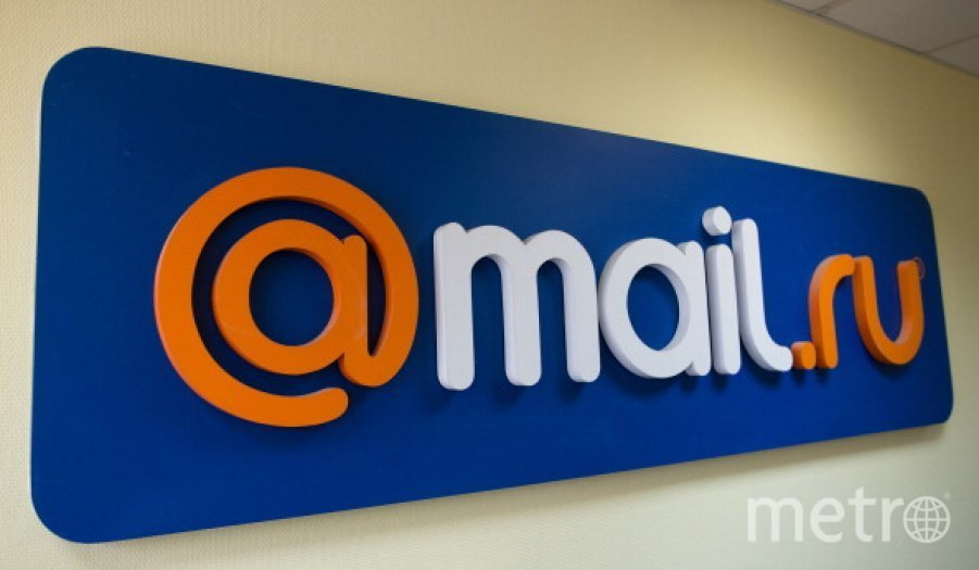 Логотип Mail.ru. Фото Getty