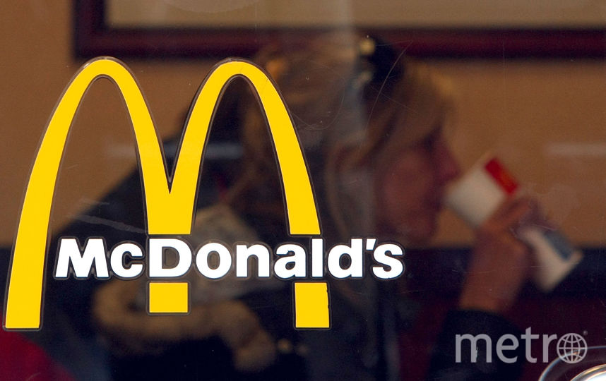 McDonald's. Фото Getty