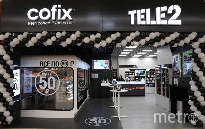 Tele2 и Cofix открывают первую в России digital-кофейню.