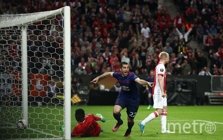 Мхитарян празднует забитый гол в финале Лиги Европы. Фото Getty