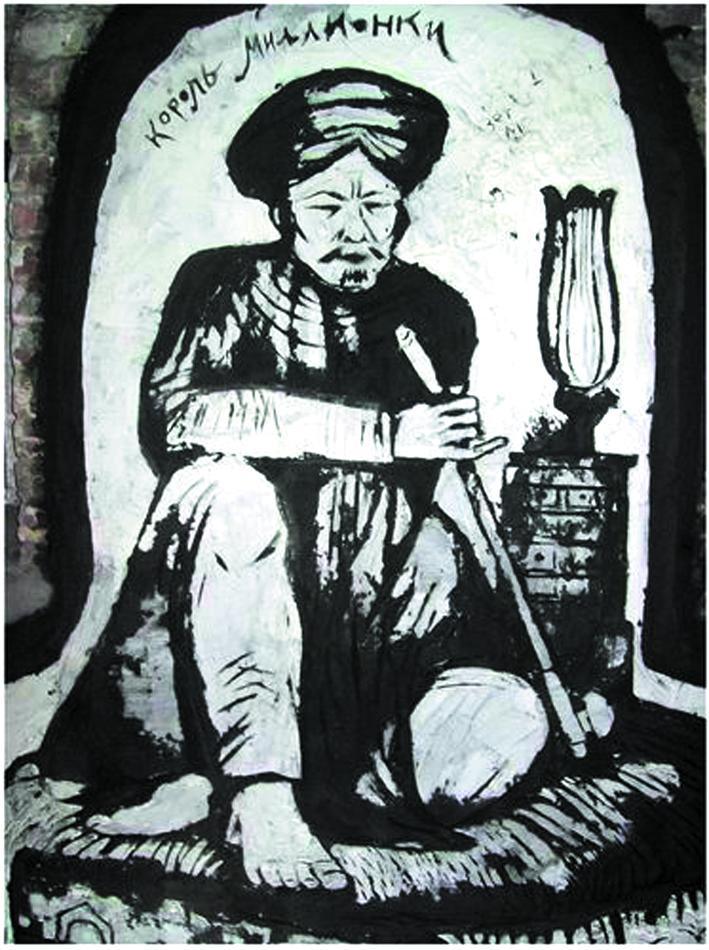 Король Миллионки – города в городе. Властям приходилось «договариваться» с главой китайской диаспоры, которая там правила. Фото предоставлено сообществом 33+1
