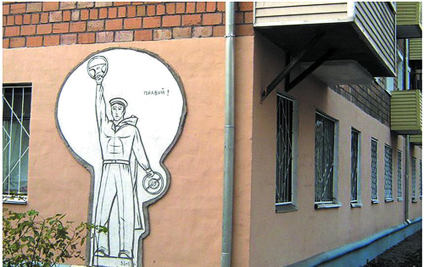 Рельеф с изображением моряка, ярко заявляющего о превосходстве правого руля в городе, где преобладают японские машины. Фото предоставлено сообществом 33+1