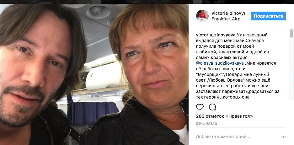 Киану Ривз фотографируется с фанатами в Петербурге. Фото Instagram