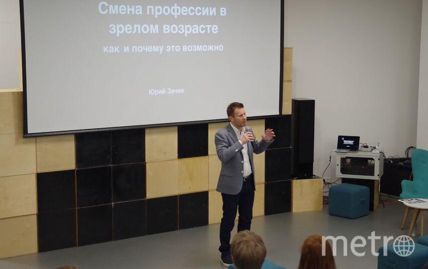 С чистого листа: Эксперт рассказал, как изменить свою жизнь и зачем это нужно. Фото Юрий Зачек
