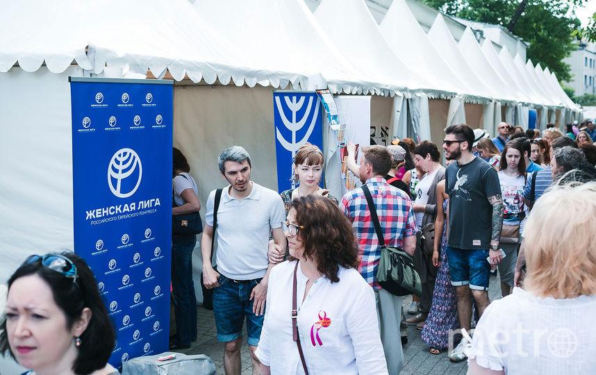 День Иерусалима. Фото официальный сайты мероприятий.