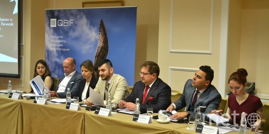 группа компаний QBF собрала в Radisson Royal Hotel ведущих финансовых экспертов.