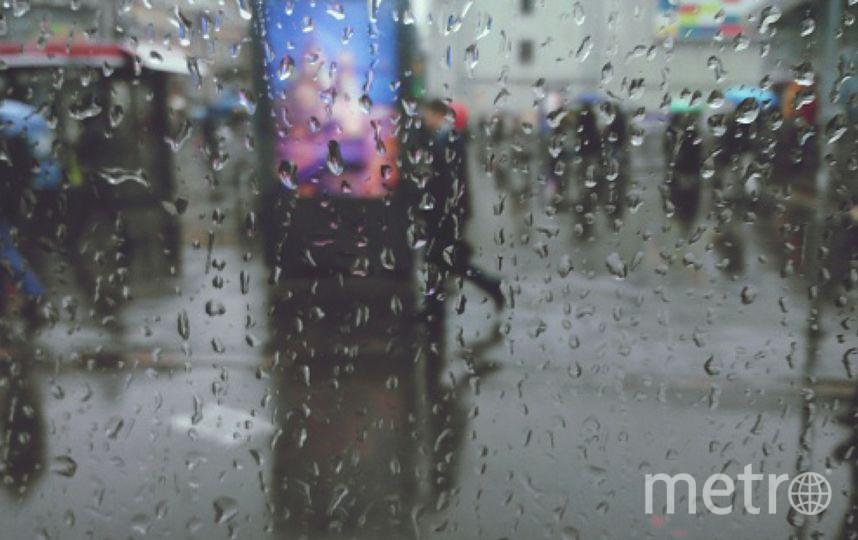 В Петербурге с приходом лета ждут похолодание. Фото Getty