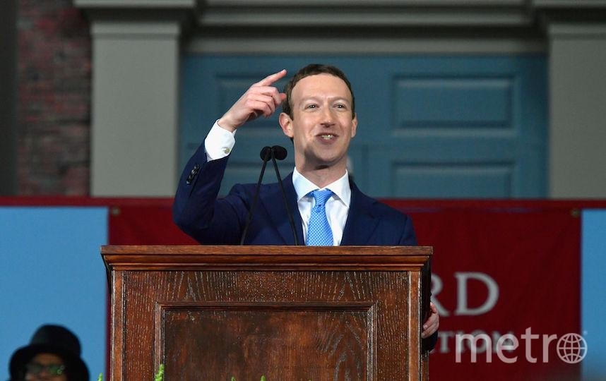 Марк Цукерберг в Гарварде. Фото AFP