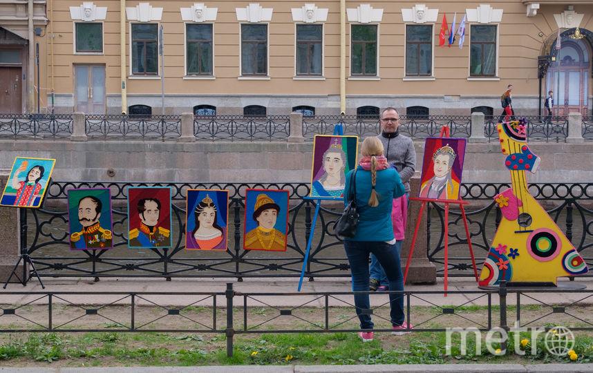 Выставка вязаных картин. Фото Все - Алёна Бобрович.