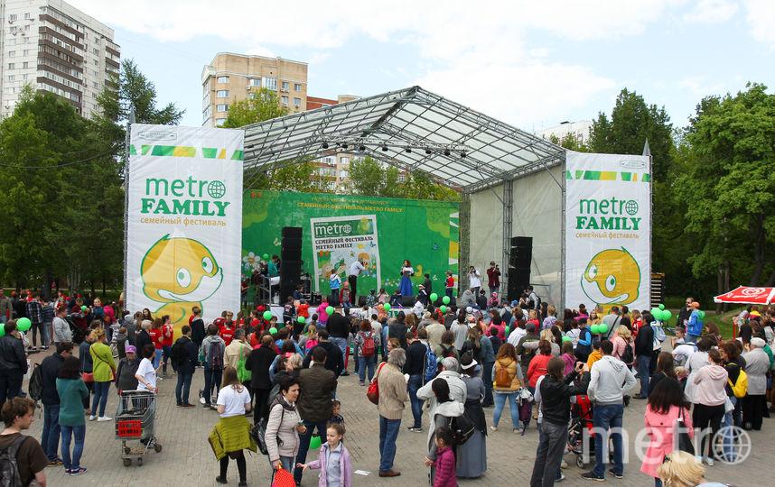 Как прошел семейный фестиваль Metro Family. Фото Василий Кузьмичёнок