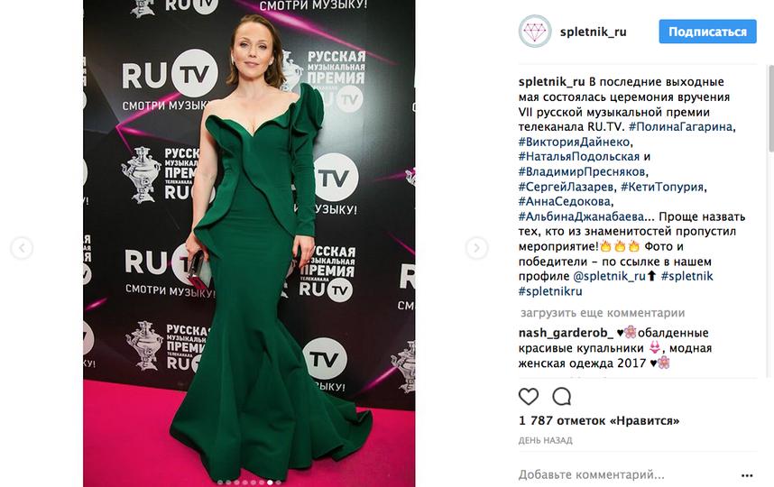 Премия RU.TV 2017: Голые и скандальные платья церемонии. Фото Скриншот Instagram