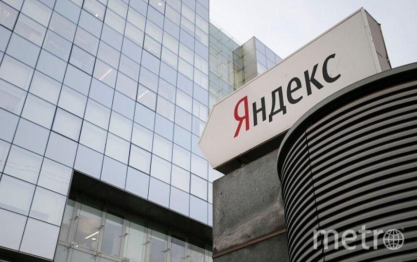 «Яндекс» закрывает кабинеты вУкраинском государстве