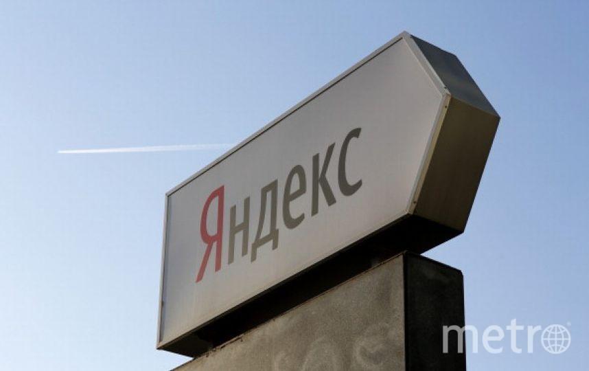 «Яндекс» из-за санкций закрывает кабинеты вКиеве иОдессе