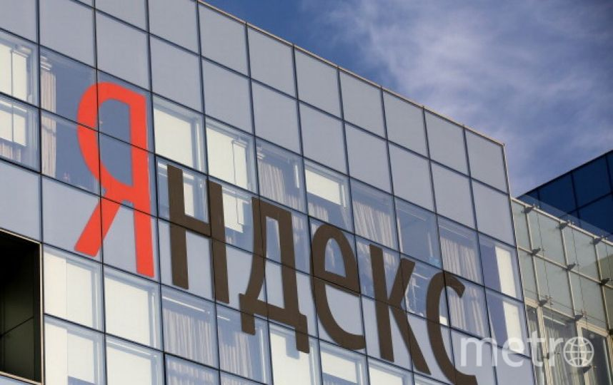 Логотип Яндекса. Фото Getty